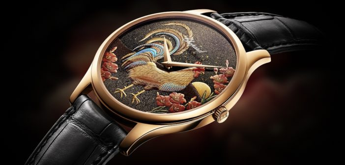 Chopard L.U.C XP Urushi Year of the Rooster 2017 Special Edition