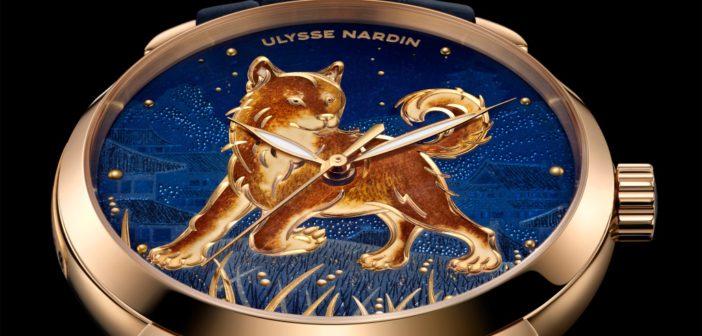 Ulysse Nardin Classico Dog