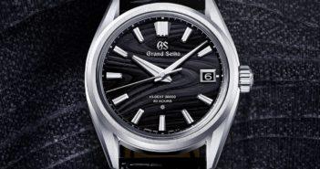Grand Seiko Series 9 Design Limited Edition (SLGH007)