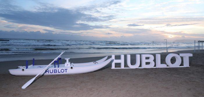 Hublot Summer 2021 Boutique Editions
